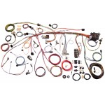 Complete Wiring Harness Kit - 1969 Ford Mustang Part# 510177